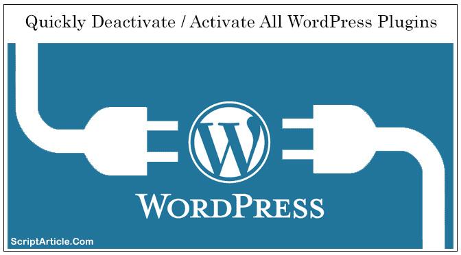 active-all-wordpress-plugin