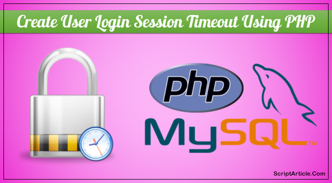 automatic-session-timeout-logout-using-php